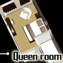 ■クィーンルーム■室内のイメージです