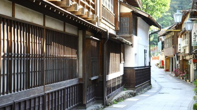 【平日限定】50歳以上でお得♪渋温泉の夜景を眺めて寛ぐ〜温泉通りのお部屋