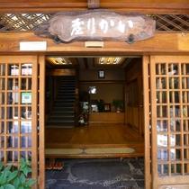 ■【入口】どこか懐かしい純和風旅館