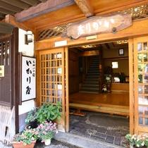■【入口】玄関前にはかわいいお花が