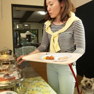 【スタンダード】ペットと過ごす!のんびりゆったり温泉旅行♪1泊2食【家族旅行応援】