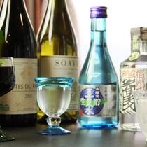 美味しいお酒をご用意してお待ちしております