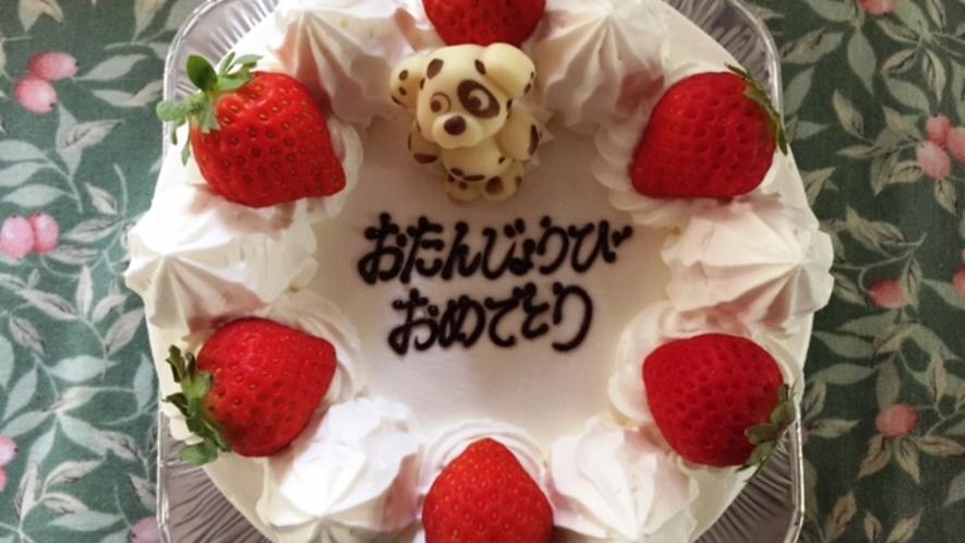 イチゴのショートケーキ。写真はイメージになります。
