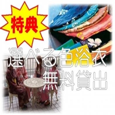 【冬おススメ】ふぐ会席スタンダード 〜てっさ・てっぴ・てっちり・から揚げ・雑炊〜【ふぐ】