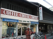 イノダコーヒ 本店                     京都ガーデンホテルより徒歩9分