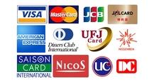 各種クレジットカードご利用いただけます♪