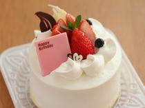 ホールケーキのカット写真