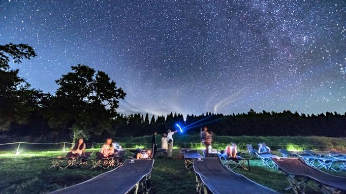 森のかわいい欧州別荘★別館に泊まる星空満喫プラン【1泊2食】