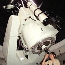 九州最大級の反射望遠鏡