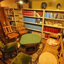 天文図書館