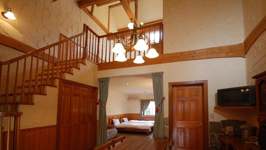 【別館メゾネット】階段を上がって二階へ。お子様にも大人気です。別荘感覚で泊まれます。