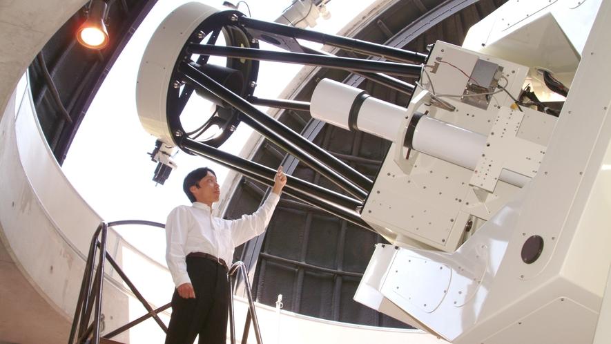 九州最大級の天体望遠鏡と星のコンシェルジュが貴方を神秘の世界に誘います