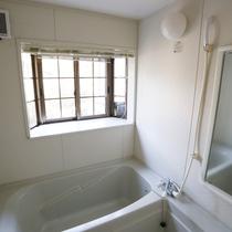 【別館トリプル】バスルーム