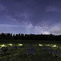 ホンモノの満天の星空を、寝転んで「自由に・安全に・心ゆくまで」楽しめる星見ヶ原