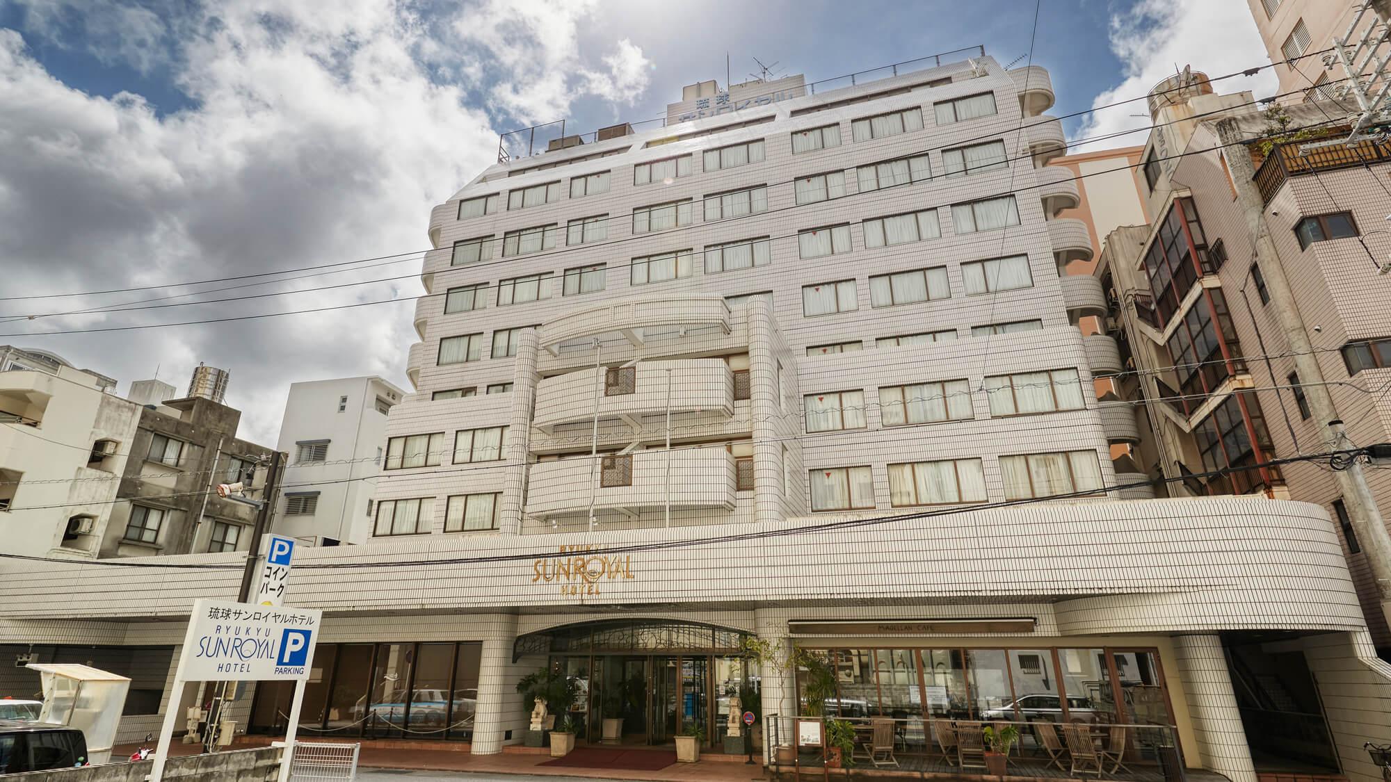 ◆琉球サンロイヤルホテル/外観