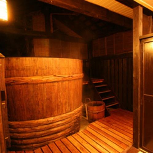 お時間限定で貸切露天風呂としてもご利用いただけます。