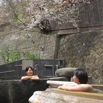 【館内で楽しむ】大岩風呂や青森ヒバなど種類豊富なお風呂!いろいろ入り比べて好みの風呂を探そう♪