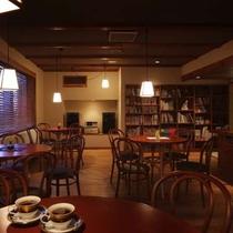 【談話室「朧」】高品質なオーディオとコーヒーや紅茶の無料サービス、図書コーナー併設、無線LANあり