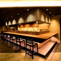 新レストラン「七園(ななえん)」