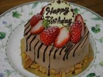 お誕生日、記念日のケーキ