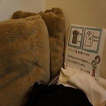 毛布・2種類パジャマ