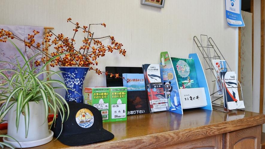 *ロビー/和歌山県内の観光ガイドなどもそろえております。