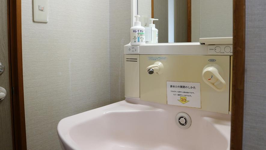 *【お部屋】全室トイレと洗面台完備で安心♪