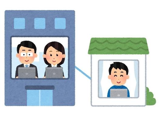 【デイユース】LAN&Wi-Fi完備でテレワークにも☆9:00より18:00まで最大9時間利用可能☆
