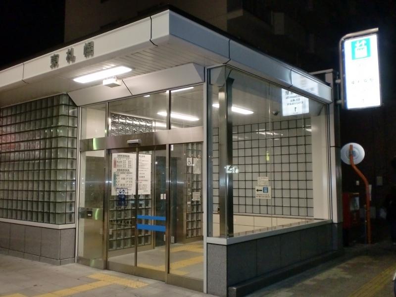 【地下鉄駅】東西線 東札幌駅 1番出口エレベーター