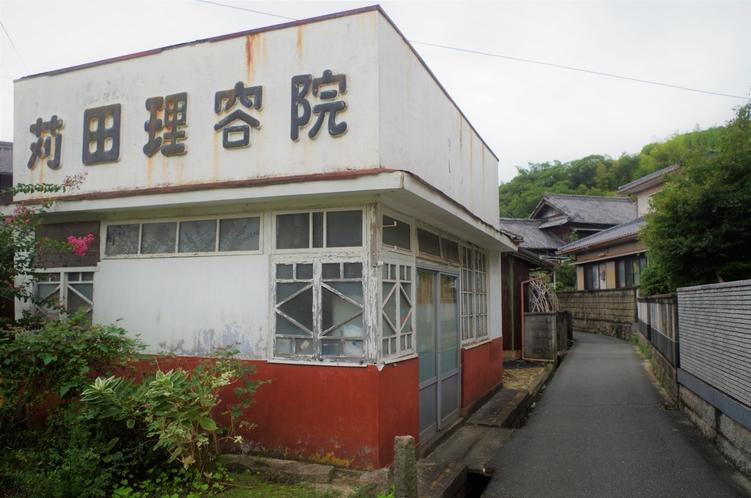 島内に残るレトロな理髪店の建物(現役)