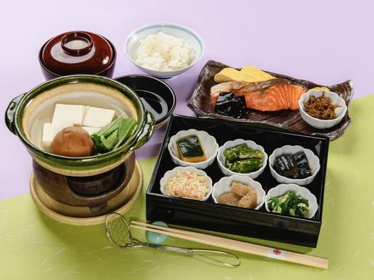 【秋冬旅セール】朝食付プラン!京豆腐やおばんざいを盛り込んだ料理旅館の朝ごはん