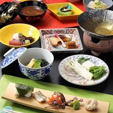 【秋冬旅セール】夕食お部屋食確約!季節の京会席プラン