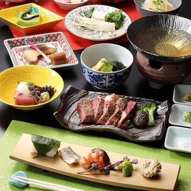 【秋冬旅セール】夕食お部屋食確約!和牛ステーキ付京会席プラン