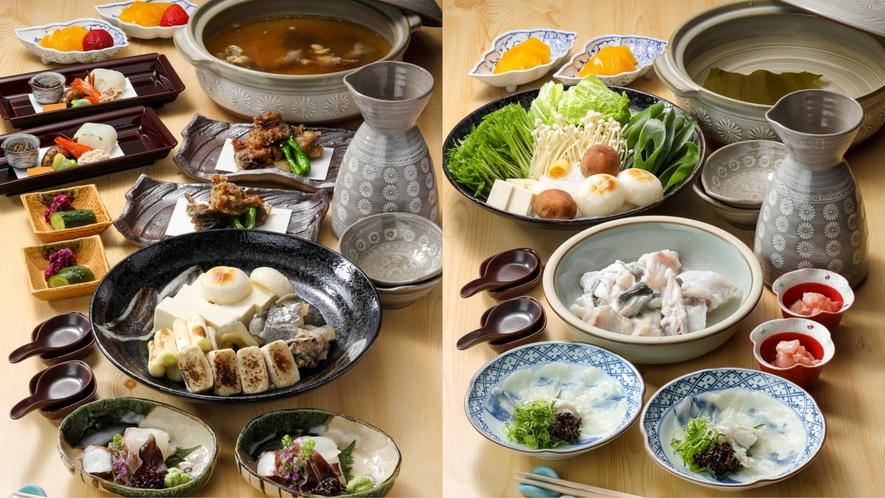 料理 花楽の京料理
