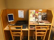 【ロビー】iPad / 観光情報デスク