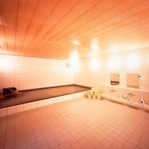 【大浴場】人工炭酸泉。<利用時間>16:00~24:00/6:00~9:00