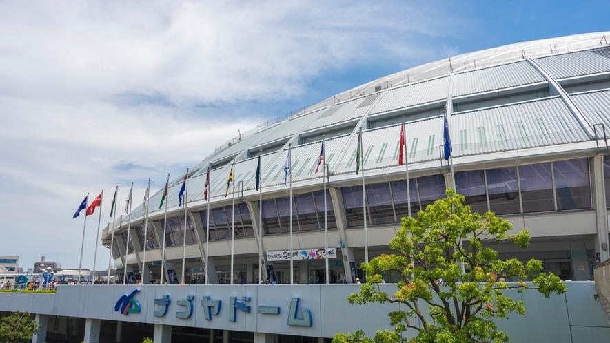 ◆名古屋ドーム 外観