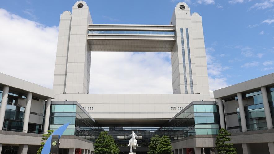 ◆名古屋国際会議場