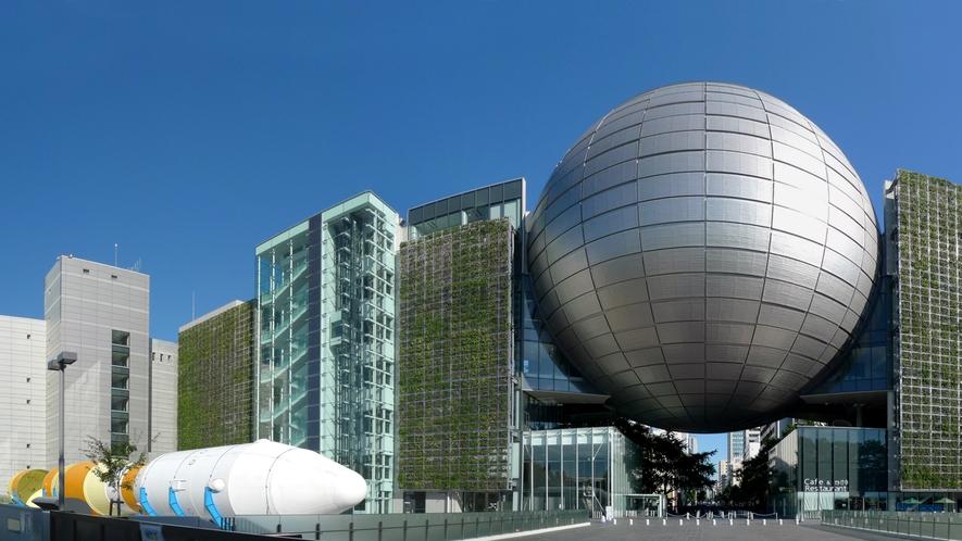 ◆名古屋科学館