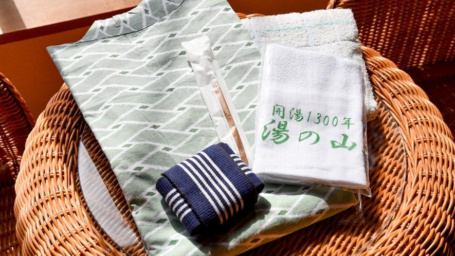 【*和室一例】浴衣、羽織、タオルセットがございます。