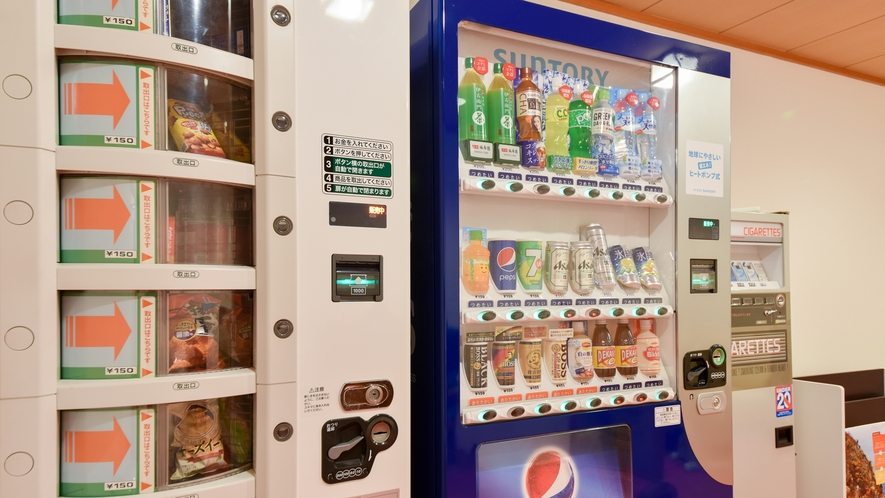 【*自動販売機コーナー】ソフトドリンク、アルコール、軽食、タバコ