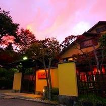 夕焼けと紅葉の桐谷箱根荘