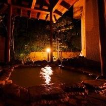 ◆貸切専用露天風呂