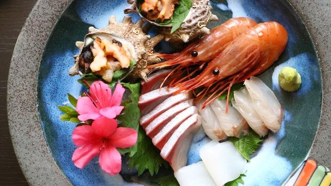 【日帰り昼食プラン】間人蟹の刺身付きカニコース × 活アワビ付き海鮮炭火焼|間人かに鮑コース