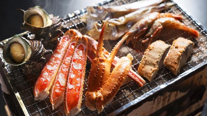 【迷ったらコレ】トロ箱盛り海鮮炭火焼き × お刺身盛り合わせ はしうど基本コース