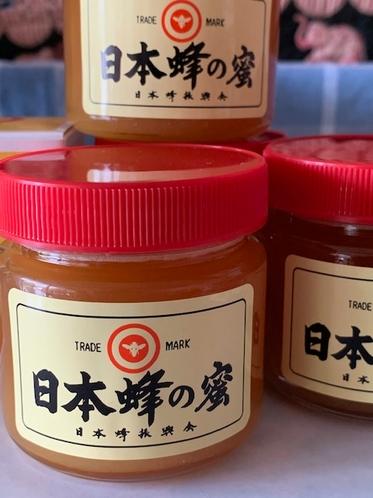 日本蜂蜜の販売
