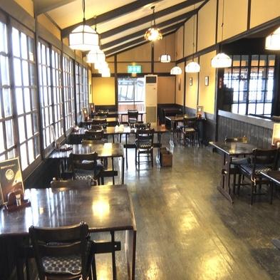 【1泊2食スタンダード】ワンちゃんと温泉宿でお泊りプラン♪【1室限定】