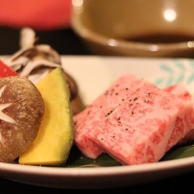 【秋冬旅セール】グレードアップランがお得に◆信州牛を贅沢に味わう美食プラン