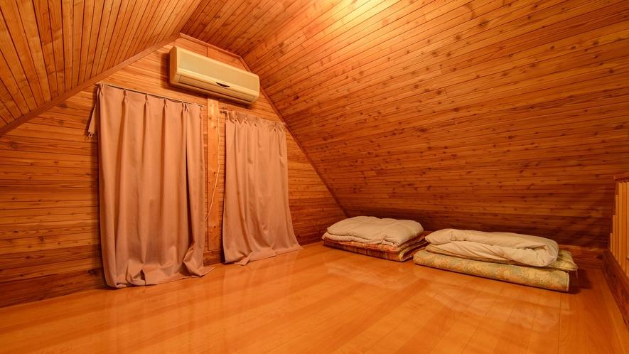 *【ログハウス/E】ロフトは寝室スペースとしてご利用いただけます。