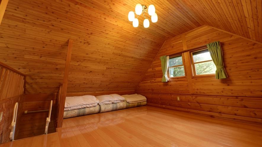 *【ログハウス/さくら亭南北】ロフトを寝室としてご利用いただけます。